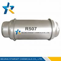 Wholesale R507 ISO9001 Approved 99.99% Purity Refrigerant Azeotrope R507 Replacement OEM from china suppliers