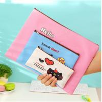 Buy cheap Oxford Cloth Folder Locking Bank Bag A4 Paper Stationery Cartoon Data Zipper from wholesalers
