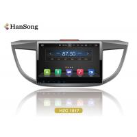 IPS big screen Honda Car DVD 4×41W/4Ω max Power Output , Car Dvd Unit