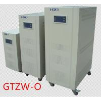 China Adjusted Digital Control single phase 10-400kVA automatic voltage stabilizer wholesale