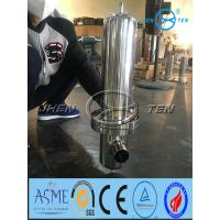 China sanitary gas filter stainless steel 304 or 316L steam filter for 226 or 222 connection code 7 code 5 wholesale