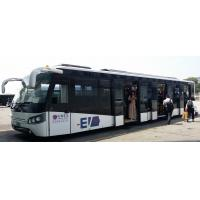 Wholesale Airport electric seats passenger bus Equivalent to Cobus 3000 design from china suppliers
