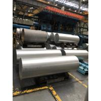 Wholesale Excellent Weld Ability Aluminium Round Bar For Marine Fittings And Hardware from china suppliers