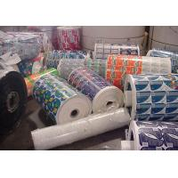 Wholesale bopp film roll from china suppliers