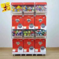Wholesale Candy Dispenser Bounce Ball Gum Capsule Vending Machines / Prize Machine Games from china suppliers