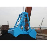 Wholesale Blue 25 T Radio Remote Control Grab / Wireless Clamshell Grab Bucket For Load Coal On Port from china suppliers