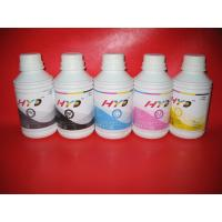 Wholesale inkjet printer ink for canon imagePROGRAF iPF500 iPF600 iPF700 LP17 printer from china suppliers