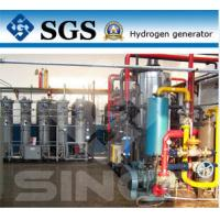 Wholesale 99.9999% High Purity Hydrogen Generators / Hydrogen Generation Plant from china suppliers