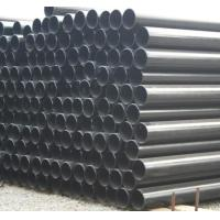 Wholesale HS code seamless steel pipe from china suppliers