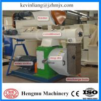 Wholesale Adopting international advanced technique aquatic feed pellet mill with CE approved from china suppliers