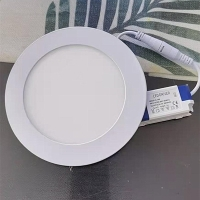 Wholesale SMD Down Light Round Version for Shopping Mall and Office Building from china suppliers