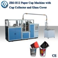 semi automatic paper cup making machine Images - buy semi