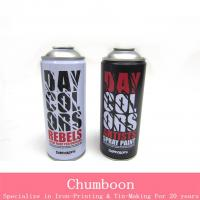 Spray Paint Cans Quality Spray Paint Cans For Sale