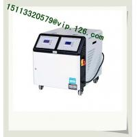 Wholesale China Oil Heating Mold Temperature Controller/Two-in-One Oil Heater for sale/Water MTC from china suppliers