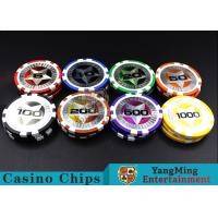 Wholesale 12g 3.5mm Thickness Clay Laser Poker Chips Strong And Difficult To Deformation from china suppliers