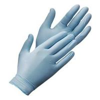 Wholesale disposable medical examination blue nitrile from china suppliers