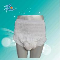 China Adult Disposable Incontinence Underwear Pull up Diaper on sale