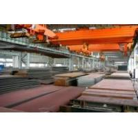 Buy cheap Steel Plate For Hull from wholesalers
