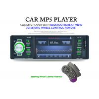 Wholesale Digital Touch Screen Car Stereo With Gps And Backup Camera 4 Inch HD Screen from china suppliers