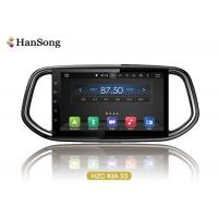Wholesale Full Touch KIA Car DVD Stereo Syetm with BT / GPS / USB / SD , Android Car Stero from china suppliers