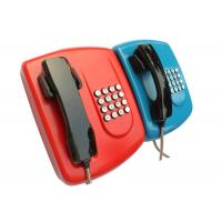 Wholesale Banking Services Emergency Corded Wall Telephones Auto Dial Vandal Proof from china suppliers