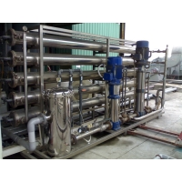 Buy cheap industrial water treatment systems from wholesalers
