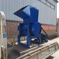 Wholesale Recycling Plastic Shredder Machine 300 Kg/H Capacity Low Electricity Consumption from china suppliers