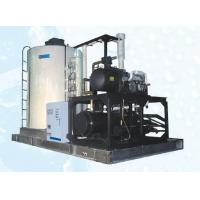 Buy cheap F12 Big Supermarket Flake Ice Machine for Keeping fresh from wholesalers