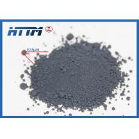 Wholesale 99.8% Purity Raw Tungsten Carbide Powder with Particle Size ranging from 0.4 to 20 microns from china suppliers