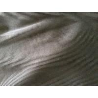 Wholesale 95% Polyester5% Spandex  2*2 rib from china suppliers