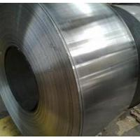 Wholesale 309S Stainless Steel Coils from china suppliers