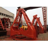 Wholesale High Strength Mechanical Grabs Two Rope Under Water Dredging Grab Vessle Grab Bucket from china suppliers