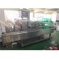 China Horizontal Automatic Cartoning Machine Support Blister Glass Bottle And Essential Oil on sale