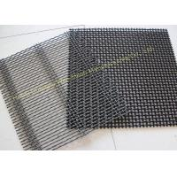 Wholesale Square Stainless Steel Wire Mesh Screen , Pain  / Dutch Weave  Mine Sieving Mesh from china suppliers