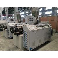Wholesale Twin Screw Plastic Extruder Machine For PVC Pipe Sheet Profile And Granules from china suppliers