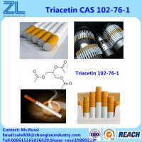 China Food grade plasticizer Triacetin liquid 102-76-1 in China with 99.5%min purity on sale