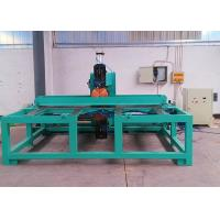 Wholesale Resistance Custom Made Machines Roller Seam Welding For Galvanized Plates from china suppliers