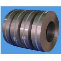 Wholesale Stainless Steel Strips (Coils) with Hot Rolled from china suppliers