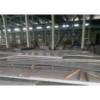 Wholesale Cold Rolled Hairline Stainless Steel Sheet, 300 Series Stainless Steel Panels from china suppliers
