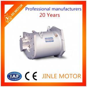 Permanent magnet dc motor generator quality permanent for Permanent magnet motor generator sale