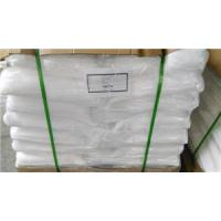 China Calcium Carbonate food grade, BP/USP for exporting, safe food additives wholesale