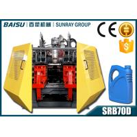 Wholesale Single Head Plastic Can Making Machine , 30.5KW Hdpe Blow Molding Machine SRB70D-1 from china suppliers