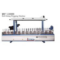 Wholesale MBF-L300RD profile wrapping machine from china suppliers