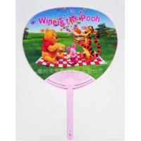 Wholesale PP Plastic hand held fan for promotion from china suppliers