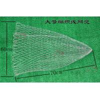 Replacement fishing nets quality replacement fishing for Replacement fishing net