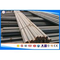 Wholesale JIS S15C Hot Rolled Steel Bar , Carbon Steel Round bar Size 10-350mm from china suppliers