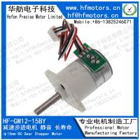 Buy cheap Customized Geared Stepper Motor Metal Material 0.360mA Current GM12-15BY0350D from wholesalers
