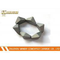 Wholesale Zhuzhou manufacturer tungsten cemented carbide shield cutter from china suppliers