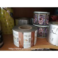 Wholesale Food Grade Plastic Printed Plastic Film Roll For Nuts Tea Rice Bread from china suppliers