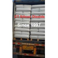 Precipitated Silica/ Hydrated Silica/ SiO2,Industrial grade silicon dioxide raw materials/ pure silicon dioxide